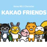 韓国で大人気のキャラクター・カカオフレンズ(KAKAO FRIENDS)キャラクター紹介!ライアン/ムジ/アピーチ