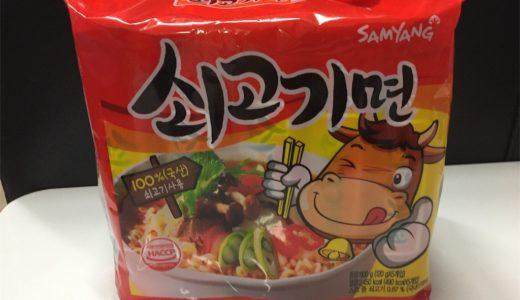 【韓国マート】安いのには理由があった。牛肉麺