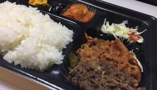 【韓国グルメ】美味しいお弁当!ハンソットシラク