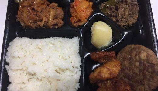 【韓国グルメ】まだまだ美味しいお弁当!ハンソットシラク