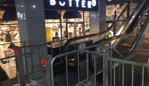 【ソウル/ホンデ(弘大)】可愛い雑貨屋BUTTERに初訪問!