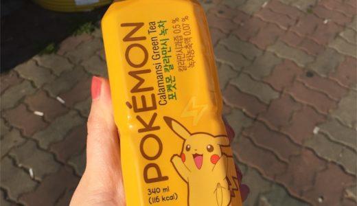 【韓国コンビニ】カラマンシーって何?ピカチュウの緑茶!