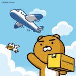 【カカオフレンズ】カカオフレンズストア、ついに海外発送開始!