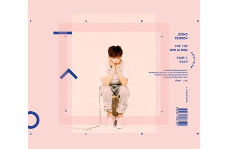 【K-POP歌詞和訳】チョン・セウン(정세운)-誤解しないで(오해는 마)