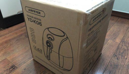 韓国で人気の家電!エアフライヤーを買ってみました