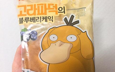 【韓国コンビニ】コダックのブルーベリーケーキ