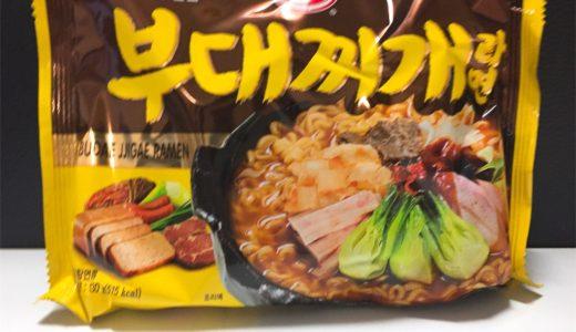 【韓国マート】簡単にプデチゲが食べられる♪プデチゲラーメン