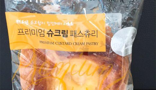 【韓国コンビニ】レベルが上がった!韓国のコンビニパン