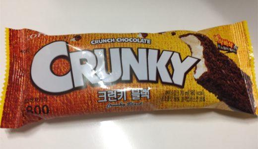 【韓国アイス】サクサククッキーが美味しい!クランキーブラック
