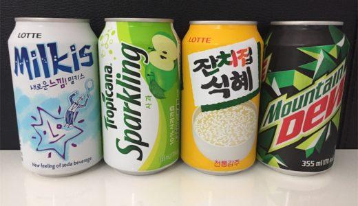【韓国マート】マートでまとめ買いドリンク!