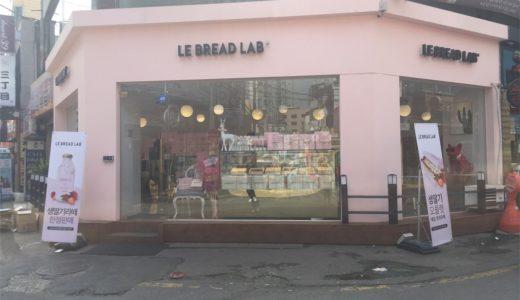 【仁川/ブピョン(富平)】お土産におすすめ!ふわふわオムレット・LE BREAD LAB(ル・ブレッドラボ)