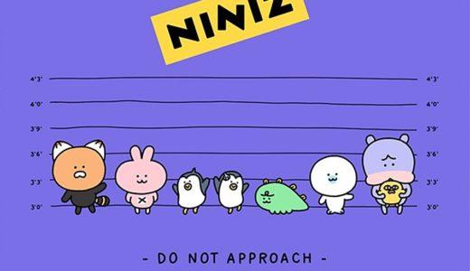 【ニニズ】カカオフレンズの新キャラ?ニニズ(NINIZ)についてまとめてみました!
