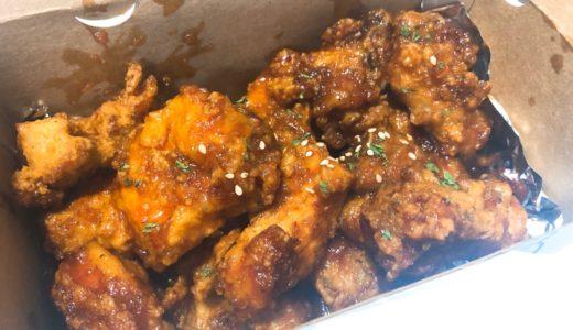 遊び心あふれる美味しい韓国チキン