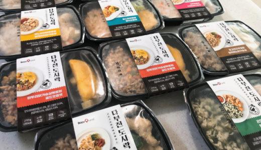 ペロリと食べられるダイエット弁当<カロバイ編>