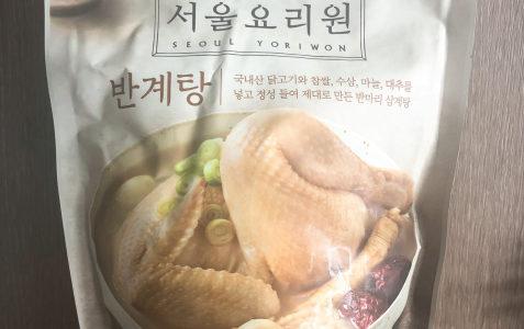 PEACOCKのレトルト「パンゲタン(半鶏湯)」を食べてみました