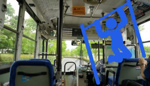 韓国のバスでびっくりした出来事!