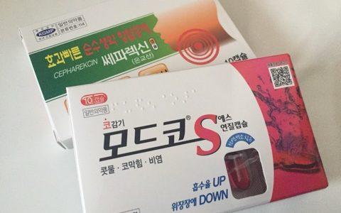 韓国のカラフルな風邪薬!